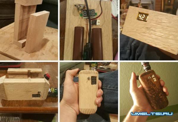 Электронная сигарета в домашних условиях