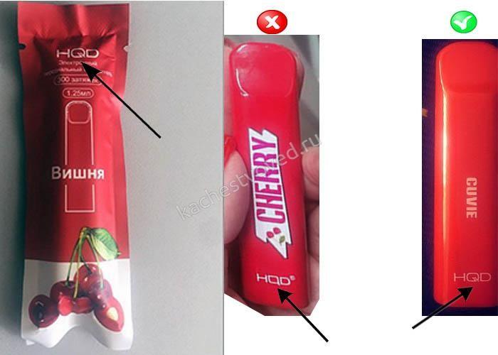 Если вскрыли упаковку с новым логотипом