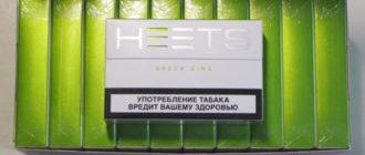 Стики для IQOS Heets green zing