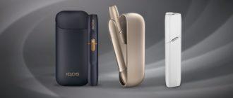 Почему после IQOS обычные сигареты меняют вкус
