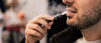 Можно ли курить IQOS в общественном месте