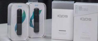 IQOS и Jouz 20
