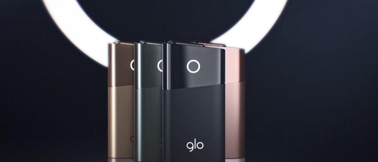 Где купить сигарету glo онлайн магазин сигарет с доставкой по россии