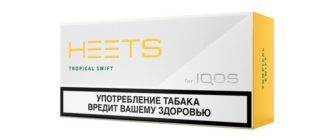 Стики HEETS для IQOS Tropical Swift