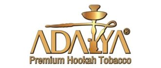 Обзор табака для кальяна Adalya
