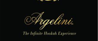 Обзор кальянного табака Argelini