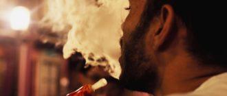 Где можно курить кальян