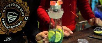 Как сделать домашний кальян из бутылки
