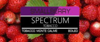 Табак Spectrum (Спектрум)