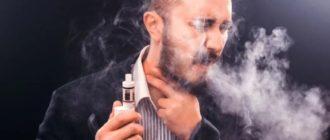 Почему появляется кашель от электронной сигареты