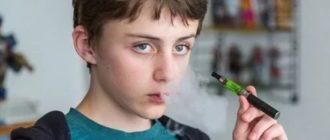 Курение несовершеннолетних