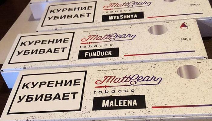 Свойства табака МатПир