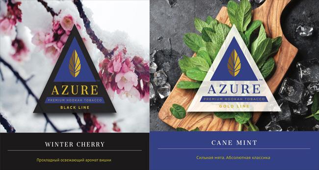Azure Gold : лучшие вкусы
